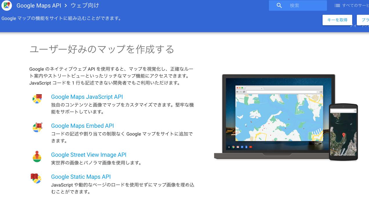 googleAPI_01