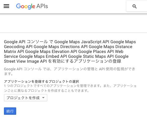 googleAPI_03