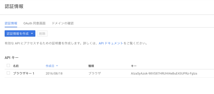 googleAPI_06